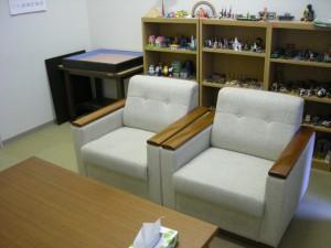 学生相談室とは