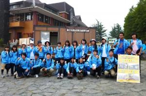 富士山保全協力金金ボランティア
