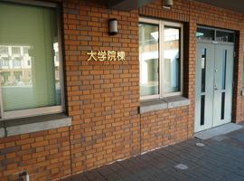 in_tokusyoku_ken01