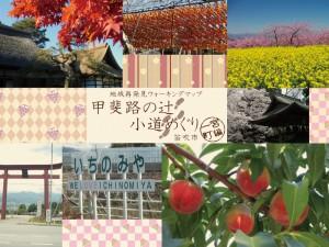 learn_toku1_006-300x225